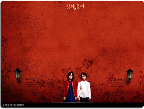 A Tale of Two Sisters, Deux Soeurs,2 soeurs,Janghwa, Hongryeon